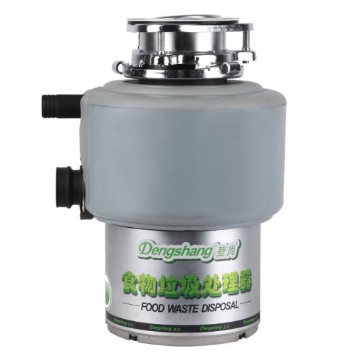 DSM560 food waste crusher